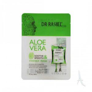 ماسک ورقهای آبرسان و مرطوبکننده قوی صورت دکتر راشلDr.Rashel powerful moisturizing face mask
