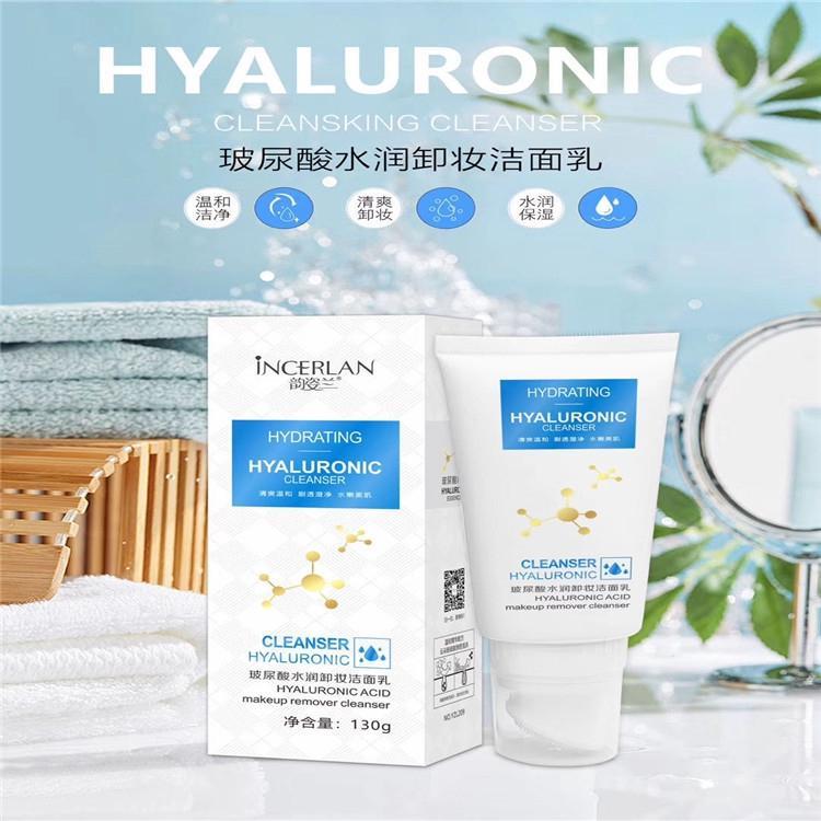 فوم پاک کننده آرایش هیالورونیک اسید کلینزر ۱Hyaluronic Acid Cleanser Incerlan